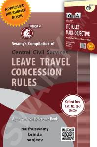 LEAVE TRAVEL CONCESSION RULES WITH FREE MCQ (ENGLISH