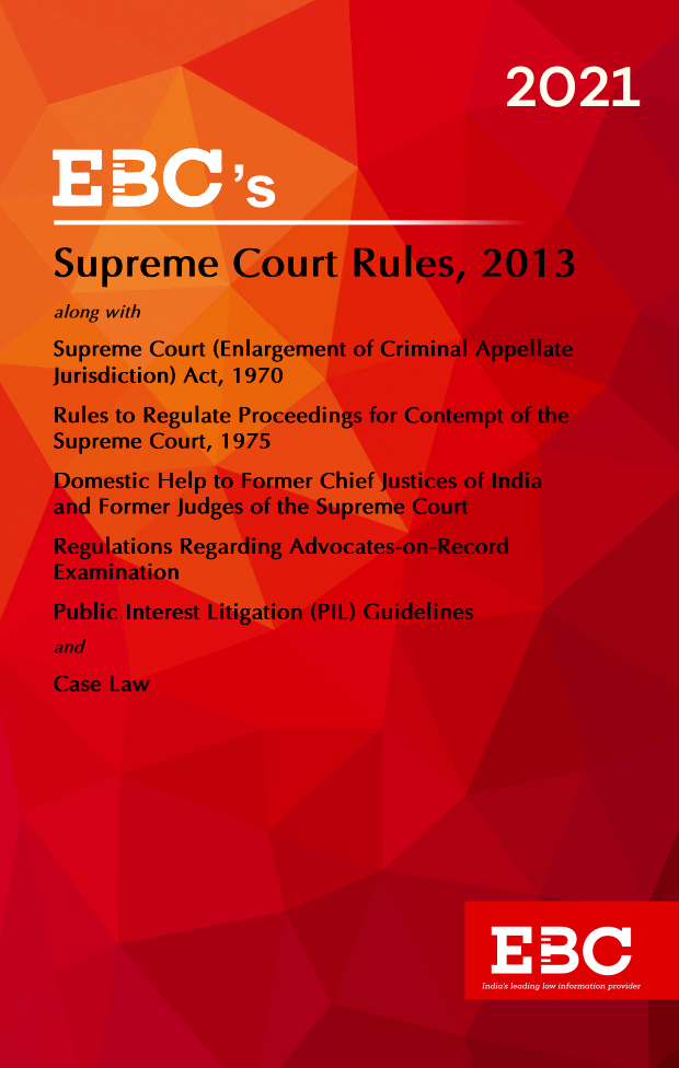 Supreme Court Rules, 2013Bare Act (Print/eBook)