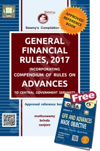GENERAL FINANCIAL RULES WITH FREE MCQ - 2020