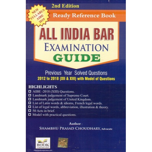 Book Corporation\'s All India Bar Examination Guide 2019-20