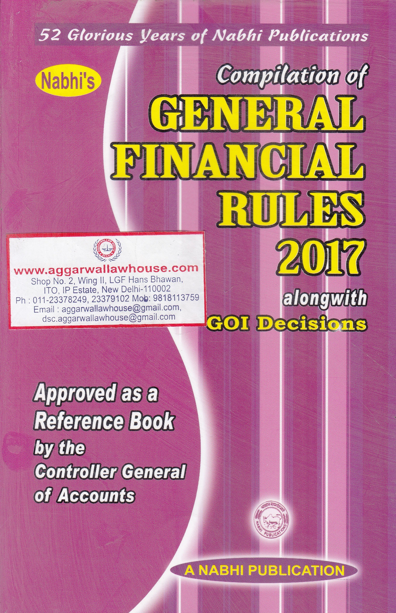 Compilation of General Financial Rules 2017