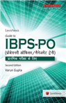 LexisNexis Guide to IBPS-PO (Hindi), Probationary Officers/Management Trainees (For Preliminary Examination)