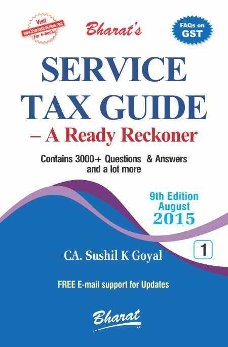 Service Tax Guide