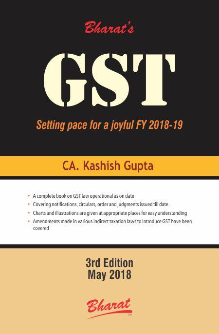 GST (Goods & Services Tax)