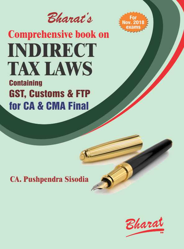 Comprehensive book on INDIRECT TAX LAWS