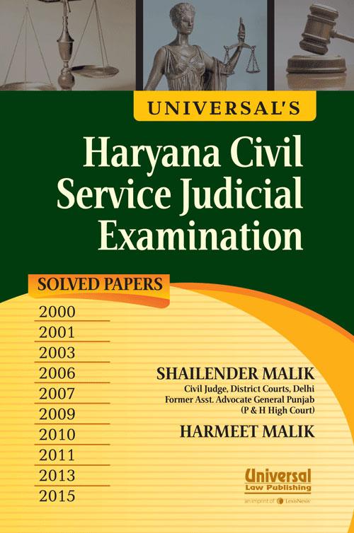 Judicial Services Exam : Law Entrance Books : Students - EBC