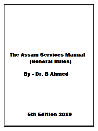 The Assam Services Pension Manual
