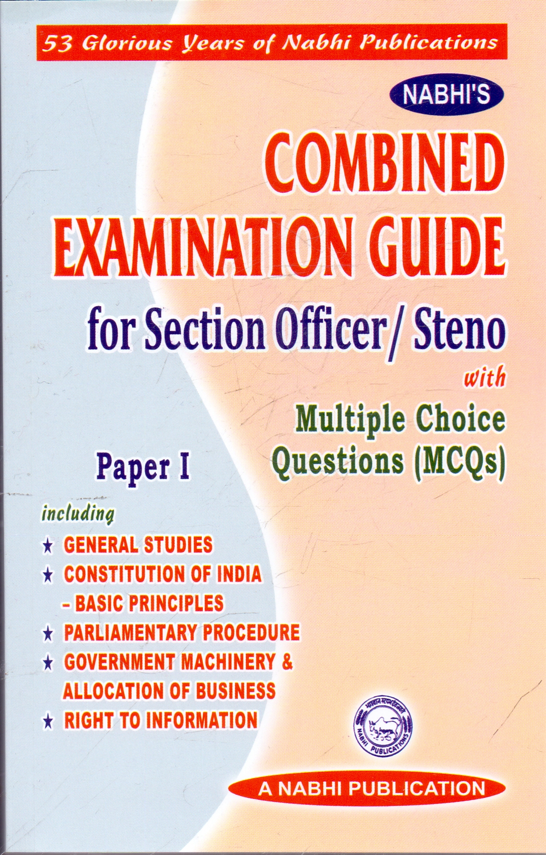 Combined Examination Guide for Section Officer Steno with Multiple Choice Questions (MCQs) Paper 1