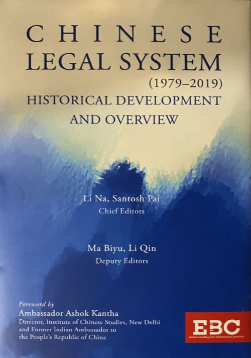 Chinese Legal System (1979-2019), Historical Development And Overview