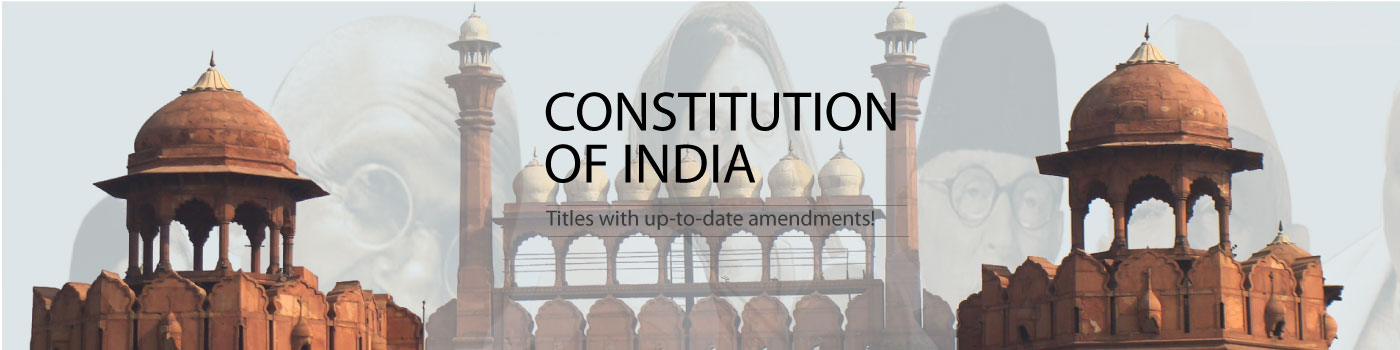 [PDF] Introduction to the Constitution of India By Durga Das Basu Book Free Download