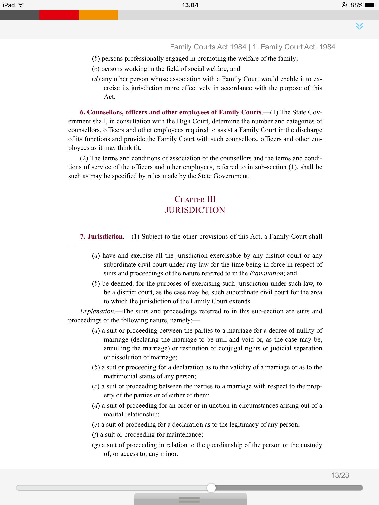 jurisdiction in hindi