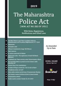 THE MAHARASHTRA POLICE ACT