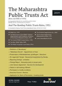 THE MAHARASHTRA PUBLIC TRUSTS ACT AND RULES