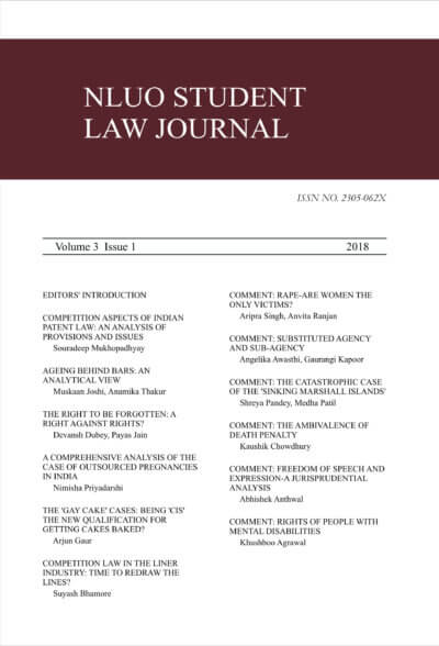Student Law Journal
