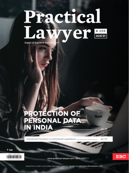 Practical Lawyer: Protection of Personal Data in India