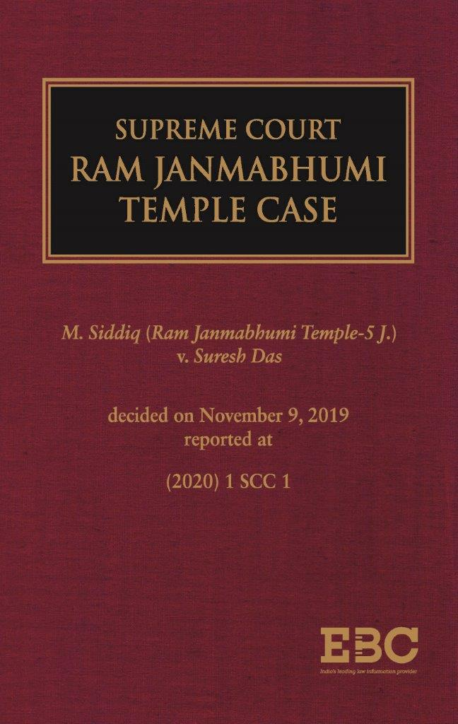 SUPREME COURT RAM JANMABHUMI TEMPLE CASE