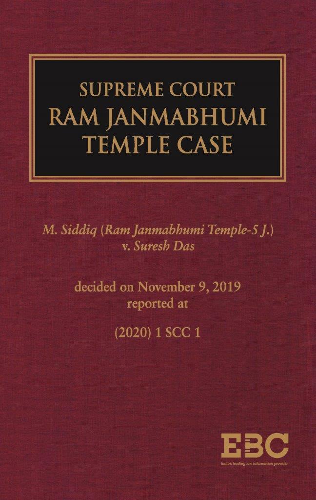 SUPREME COURT RAM JANMABHUMI TEMPLE CASE (Pre Order)