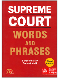 Supreme Court Words and Phrases by Surendra Malik and Sumeet Malik