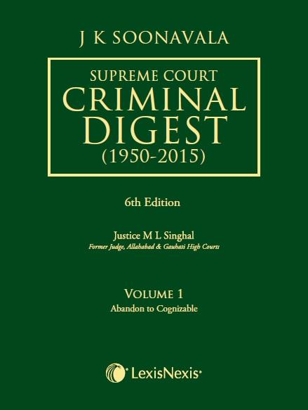 Supreme Court Criminal Digest (1950-2015) (Set of 4 Volumes)