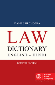 Law Dictionary  (English To Hindi) by Kamlesh Chopra