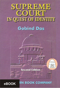 Supreme Court  in Quest of Identity by Gobind Das