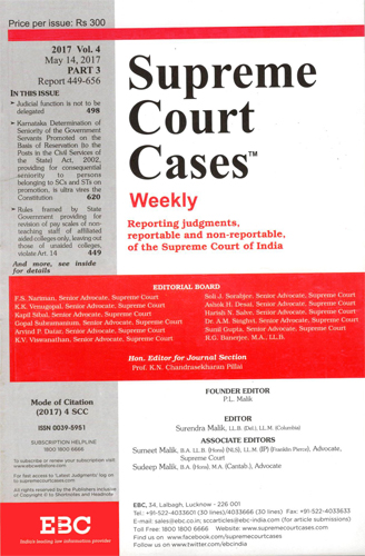 Supreme Court Cases Weekly - SCC (W) 5 Years Special Combined Subscription (2021, 2022, 2023, 2024, 2025)