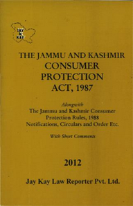 Consumer Protection Act, 1987 Alongwith Rules