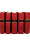DIGESTS OF ENGLISH CASE LAW- The Complete Digest of English Law from 1951 to 2012 (ICLR Consolidated Index) in 9 Volumes