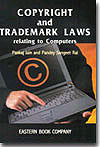 Copyright and Trademark Laws relating to Computers by Pankaj Jain and Pandey Sangeet Rai