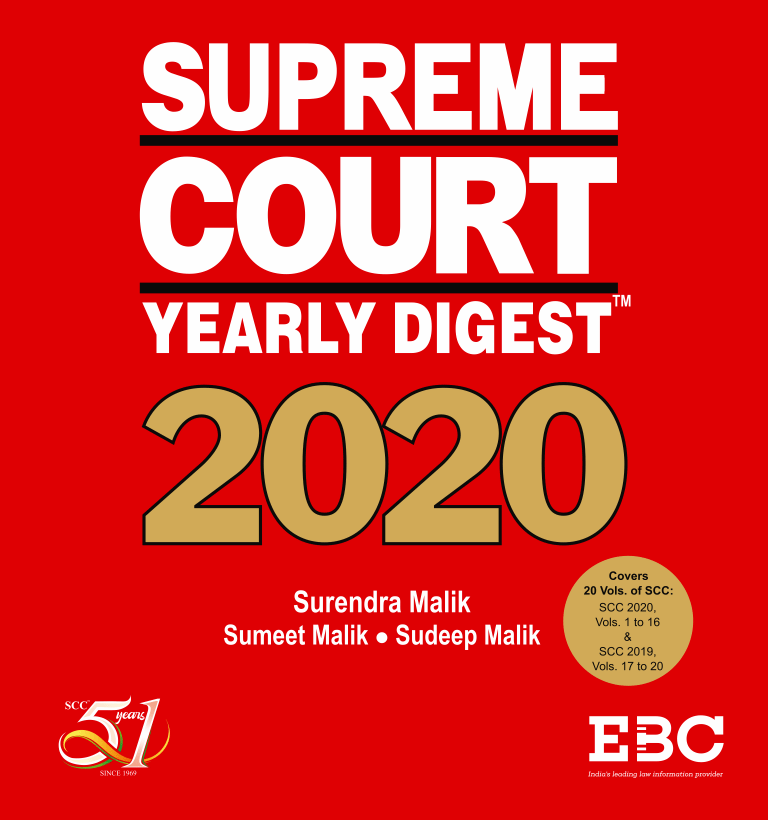 Supreme Court Yearly Digest 2020