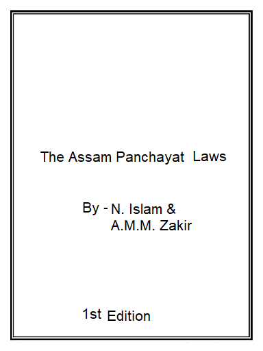 The Assam Panchayat Act with Rules (Assamese) (As Amended upto 2018)