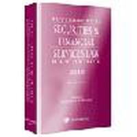 Securities & Financial Services Law Handbook 11th edition