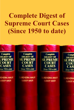 Complete Digest of Supreme Court Cases (Since 1950 to date, to be published in about 70 vols.) Vols 1 to 54 published and available.