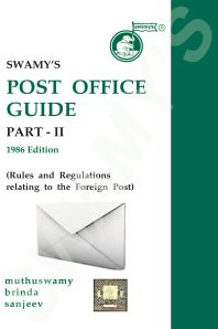SWAMYS POST OFFICE GUIDE PART - II - 2019