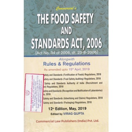 The Food Safety and Standards Act 2006 Alongwith Rules and Regulations