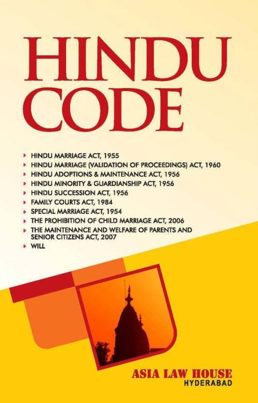 hindu minority and guardianship act