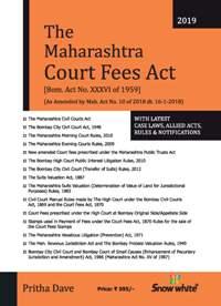 THE MAHARASHTRA COURT FEES ACT