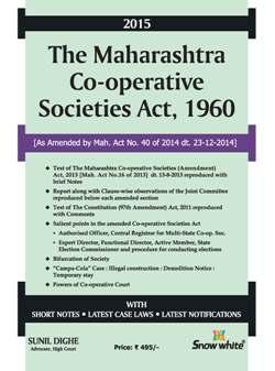The Maharashtra Co-Operative Societies Act, 1960