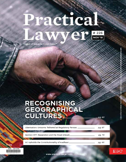Practical Lawyer: Recognising Geographical Cultures