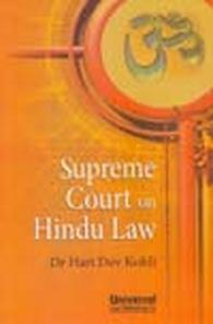 Supreme Court on Hindu Law