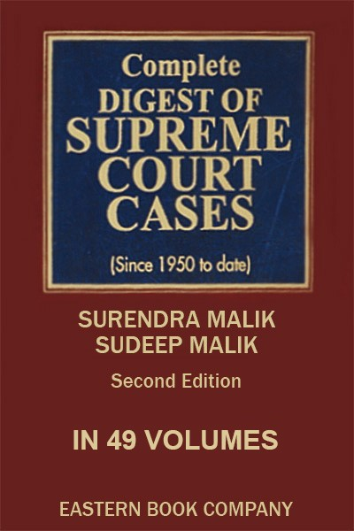 Complete Digest of Supreme Court Cases (Since 1950 to date)