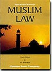 Muslim Law (Old Edition)