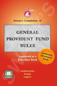 Swamy's Compilation of General Provident Fund Rules - 2018