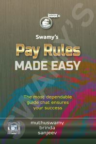 Swamys Pay Rules Made Easy
