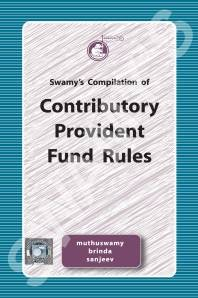 Swamys Compilation of Contributory Provident Fund Rules