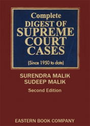Complete Digest of Supreme Court Cases (Since 1950 to date, to be published in about 65 vols.) Vols 1 to 49 published and available.