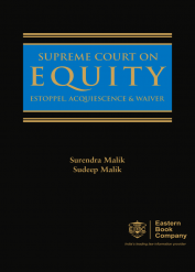 SC on Equity Estoppel Acquiescence and Waiver