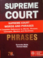 Supreme Court Words & Phrases (Old Edition)