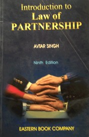 Introduction to Law of Partnership (Old Edition)