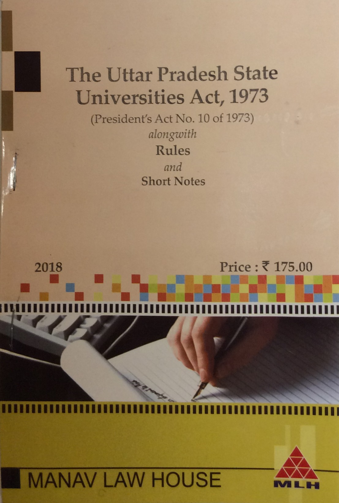 U.P. State Universities Act, 1973 with Rules